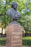 Bust of Mikhail Glinka in Aleksandrovsky garden in St. Petersbur Royalty Free Stock Photo