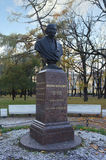 Bust of Nikolai Vasilievich Gogol in Alexander Garden. St. Petersburg, Russia Royalty Free Stock Photo