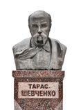 Bust of Taras Shevchenko Stock Photo