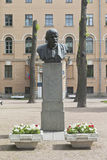 Bust of Vladimir Lenin near the building of the Imperial Alexander Lyceum in St. Petersburg Royalty Free Stock Image