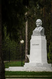 Bust of Vladimir Lenin in the Russian city of Kondrovo of the Kaluga region. Stock Photography