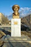 Bust Zhambyla Zhabayev. Stock Photos