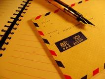 Busta postale dell'aria e della penna Fotografia Stock