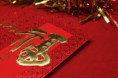 Busta rossa nel festival cinese del nuovo anno su fondo rosso Immagini Stock