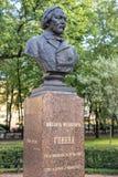 Buste de Mikhail Glinka dans le jardin d'Aleksandrovsky dans St Petersbur Photo libre de droits