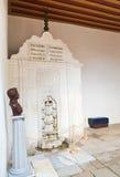 Buste de Pushkib et fontaine de Bakhchisaray, Crimée Image libre de droits