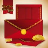 Buste e monete rosse per il nuovo anno cinese, illustrazione di vettore Immagini Stock Libere da Diritti