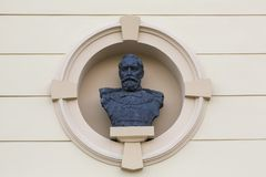 Buste at the old building facade. After renovation in Croatian capital Zagreb. . Bust is showing Croatian politician Iso Kršnjavi Royalty Free Stock Photo