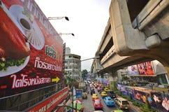 Bustling Bangkok. Metro line and machine Stock Images