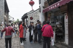 A bustling brunch shop in Nanjing. Nanjing Laomendong Scenic Area, Qinhuai District, Nanjing, China, there is a brunch shop that is busy with business. Every day Stock Photography