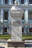 Busto al poeta ruso Nikitin Fotos de archivo libres de regalías