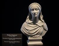 Busto de princesa Zenaida Volkonsky Fotos de archivo libres de regalías