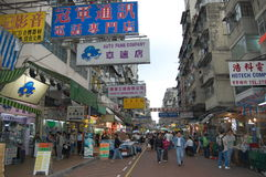 Busy city street in Hong Kong Stock Images
