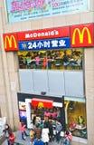 Busy McDonald's Royalty Free Stock Photos