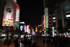 Busy Nanjing Road Royalty Free Stock Photos