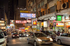 Busy road in Kowloon, Hong Kong at dark Stock Photos