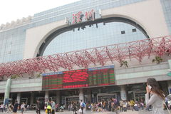 Busy in shenzhen railway station,china,Asia Stock Image