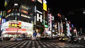 Busy Shinjuku Entertainment / Shopping District at Night - Tokyo Japan stock video footage