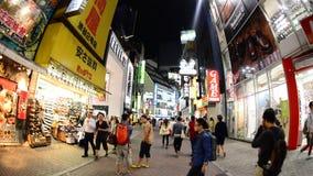 Busy Shinjuku Entertainment / Shopping District at Night - Tokyo Japan stock video