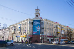 Busy street in a centre of Krasnodar Royalty Free Stock Photo