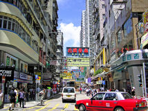Busy street in the district Mong Kok in Hong Kong Royalty Free Stock Photo