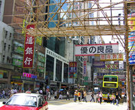 Busy street in the district Mong Kok in Hong Kong Stock Images