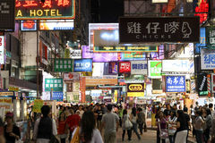 Busy Street in Hong Kong. A picture showing one of the busiest place in the world, Mong Kok, at night.  The street is lit by the flourescent signs, and is filled Royalty Free Stock Images