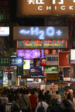 Busy Street in Hong Kong. A picture showing one of the busiest place in the world, Mong Kok, at night.  The street is lit by the flourescent signs, and is filled Stock Image
