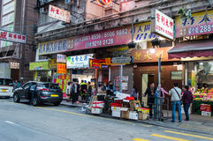 Busy street in Hong Kong downtown Royalty Free Stock Photos