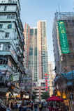 Busy street in Hong Kong downtown Royalty Free Stock Image