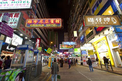 Busy street in Hong Kong at night Stock Images