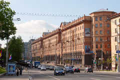 Busy street in Minsk, Belarus Royalty Free Stock Photo
