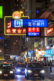 Busy street in Yuen Long, Hong Kong. Royalty Free Stock Photo