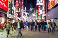 Busy streets of Shibuya district in Tokyo Royalty Free Stock Image