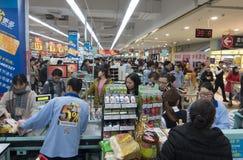 Busy supermarket Stock Photo
