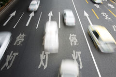 Busy traffic Royalty Free Stock Photo