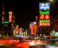 Busy Yaowarat Road in the evening Royalty Free Stock Image