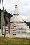 Butão, Trongsa, Imagens de Stock Royalty Free