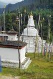 Butão, Trongsa, Foto de Stock Royalty Free