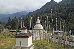 Butão, Trongsa, Fotografia de Stock Royalty Free