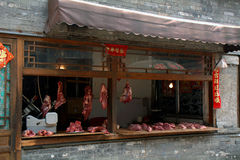 Butcher, Beijing, China Royalty Free Stock Photography