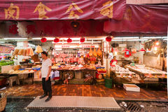 Butcher shop in Bowrington Road Market near by Times Square Hong Royalty Free Stock Images