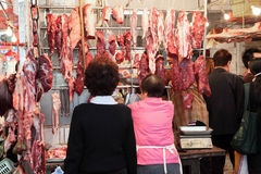 Butcher shop in Hong Kong Stock Image