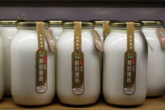 Buteljerad yoghurt Royaltyfri Bild