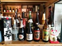 Butelki Japońscy sztuka dla sztuki Fotografia Stock