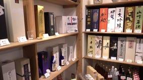 Butelki sztuka dla sztuki w sklepie przy Omicho rynkiem, Kanazawa, Japonia zbiory wideo