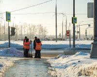 Butovo Moskvaarbetare fotografering för bildbyråer