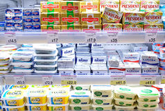 Butter and Margarine. In the refrigerated shelves at the supermarket Royalty Free Stock Photo