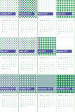Butterfly bush and forest green colored geometric patterns calendar 2016 Royalty Free Stock Photo
