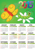 2015 butterfly calendar. For children stock illustration